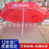 3米规格的户外广告伞3米大的遮阳伞定制加工厂 上海阳伞厂