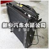 工程机械水箱散热器