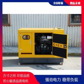 移动式25kw柴油发电机TO28000ET