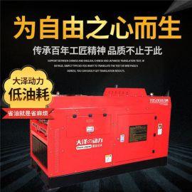 500a柴油发电电焊一体机报价