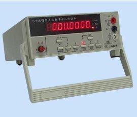 PZ158AB六位半直流电压电流表