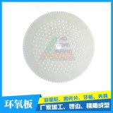 深圳 遊星輪加工 玻纖板 研磨遊星輪 夾具加工