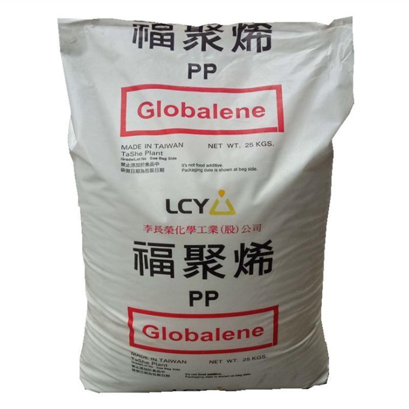 李長榮化工/PP/366-5/注塑級/擠出級/高強度/瓶蓋專用料