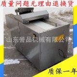 国足臭豆腐切块机 可定制大小一次成型可配料车 千叶豆腐切块机可