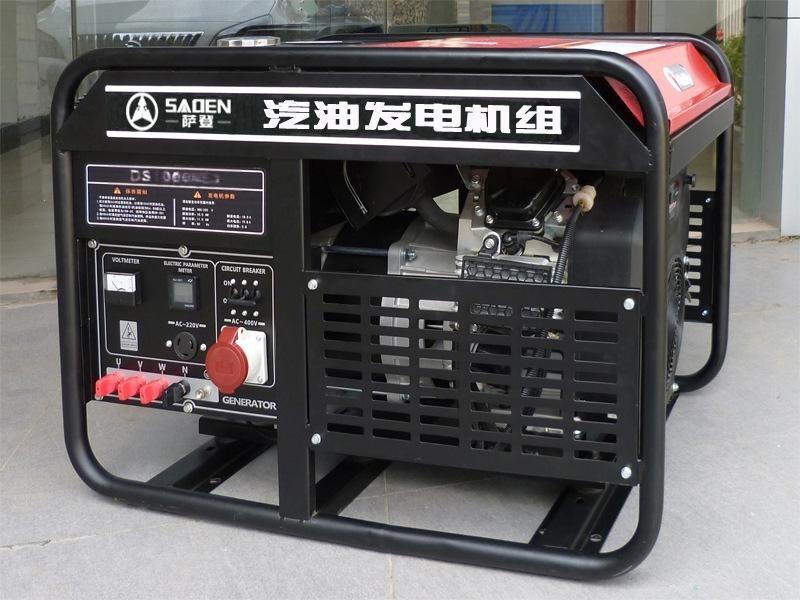 萨登SADEN10KW汽油发电机DS10000E3 可配百利通本田科勒发动机