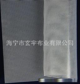 PVC小方格透明夹网布化装袋文件袋手袋箱包用布