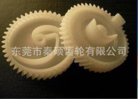 【订做】塑胶斜齿轮 精密塑料齿轮 耐磨损低噪音价格优