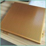 幕墙铝单板厂家供应镂空穿孔铝单板外墙建材装饰材料