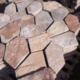 乐山蘑菇石厂家粉红色蘑菇石批发供应