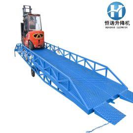 液压登车桥6-12T 固定 移动式登车桥 仓库装卸平台 月牙桥