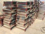 厂家直销供应70KG冰桶 冰桶固定架 冰架价格优惠,欢迎订购