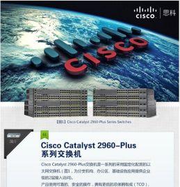 思科 WS-C3650-48TD-S 2個SFP+萬兆 交換機