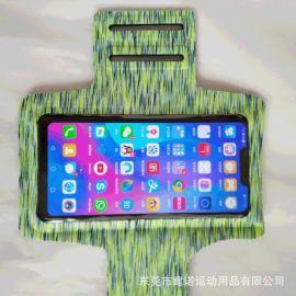 跑步运动臂带健身臂章户外防水手机套5.5通用手机型号运动手机袋