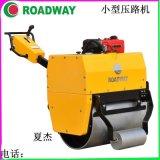 ROADWAY壓路機瀝青路面切割RWYL24C機價格青海省西寧