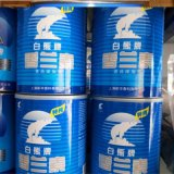 廠家銷售食品級香蘭素