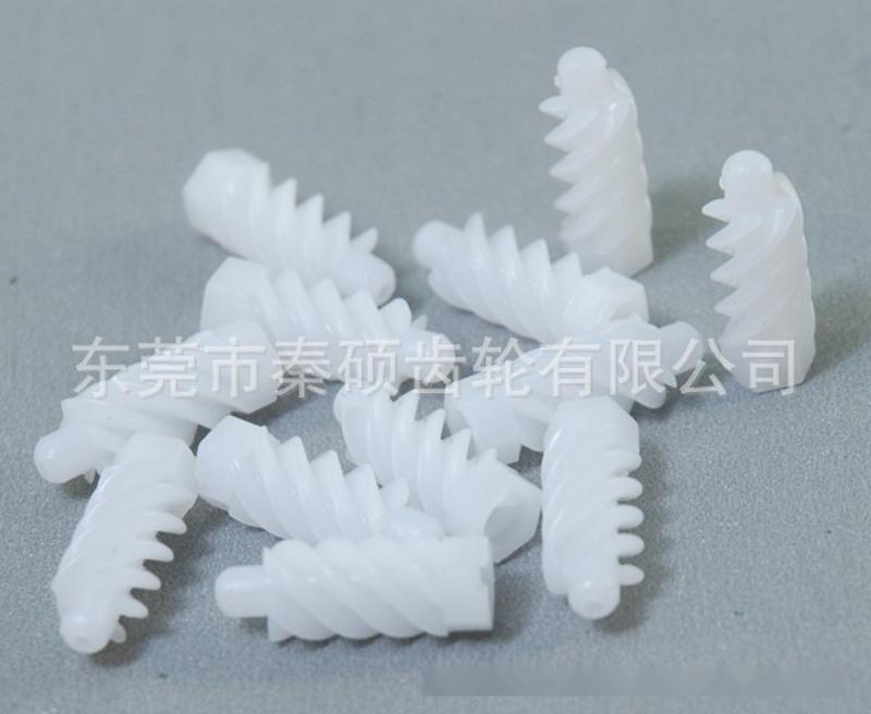 供应家用电器塑胶蜗杆多头塑胶蜗杆大模数塑胶蜗杆