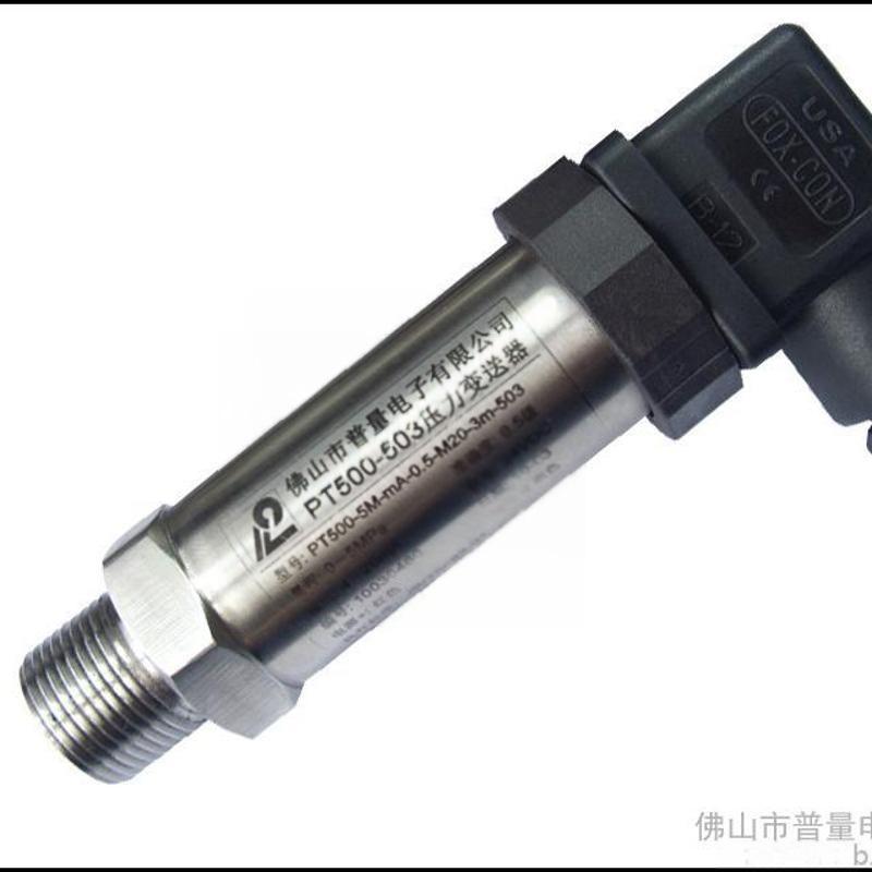 廣州壓力感測器 廣州壓力變送器 東莞壓力感測器 東莞壓力變送器 PT500-503