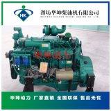 生产潍坊R6105IZLD柴油机132kw六缸柴油机中冷增压质量可靠