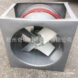 供应SFWK-5型0.55kw四叶方形烘烤房循环耐高温高湿轴流风机