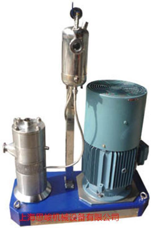 碳微球乳化机 微球乳化机 医药乳化机 SGN乳化机