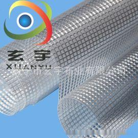 现货供应0.5mm厚1.52米宽500D/9*9PVC透明夹网布、网格布