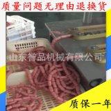 定制不锈钢现场双条自动扎线机 香肠定长短分段捆扎机器按需定制