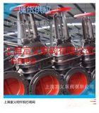上閥牌 銅芯閘閥  人防專用 防護銅芯閘閥FHZ45T上海閥門五廠