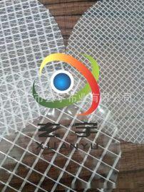 0.3厚中空板防塵專用透明網格布 周轉箱