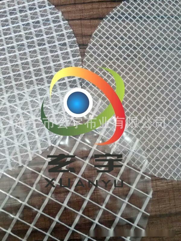 0.3厚中空板防尘专用透明网格布 台车 周转箱文件袋用环保夹网布