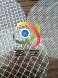 0.3厚中空板防尘专用透明网格布 周转箱