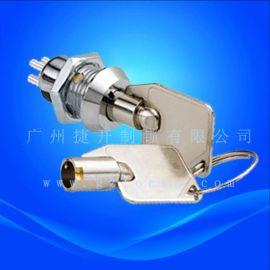 JK009环保电子锁 钥匙开关 电源锁  RoHS