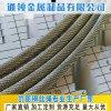 19*7- 8.0 防旋轉鋼絲繩 提升機 行車用結構碳素鋼不旋轉鋼絲繩