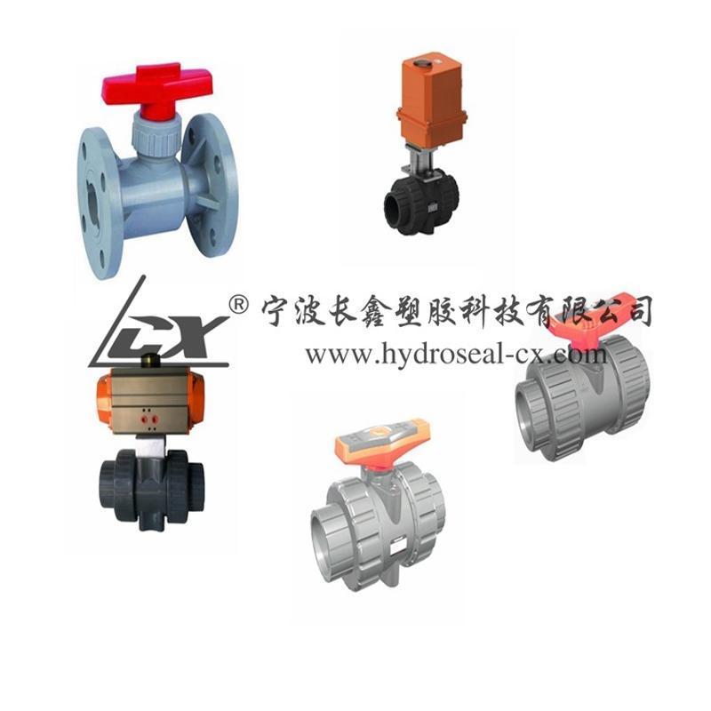 江西PVC球閥,南昌UPVC球閥,UPVC法蘭球閥,UPVC雙活接球閥