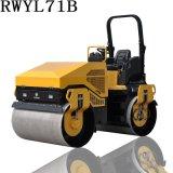路得威小型压路机新春供应RWYL71B升级版驾驶式压路机