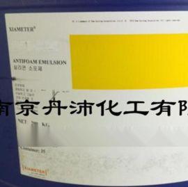 供應道康寧DowcorningXIAMETER AFE-0120 消泡劑