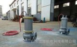 不鏽鋼排污泵,污水泵,污泥泵,渣漿泵,雜質泵