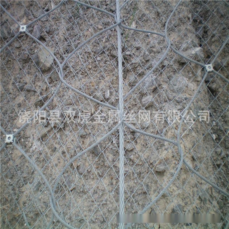 供应SNS边坡防护网 主动边坡防护网被动边坡防护网