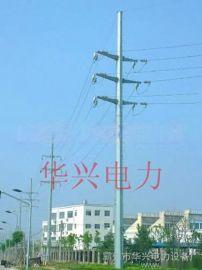 供应唐山三友化工10KV电力钢杆及10ZM-12型照明灯塔