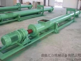 饲料管式螺旋输送机 非标异形螺旋输送机