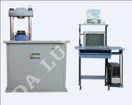 YAW-300型全自动压力试验机