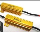 金属电阻系列 LED汽车转向灯电阻