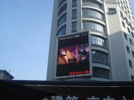 香港龙舟赛周边高刷新LED显示屏,高亮电子LED全彩屏