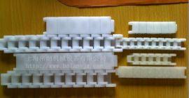 防静电塑料链条40P/60P