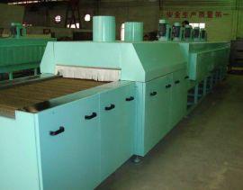 除油固化炉  金属除油固化炉