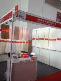 奥博专业生产珍珠棉|羊毛珍珠棉|pp棉