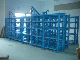 标准模具架现货供应,抽屉式模具存放架价格,三格四层带天车模具架生产商