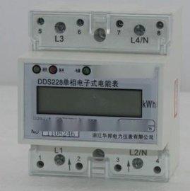 DDS228型DIN导轨式安装单相电子式有功电能表4P
