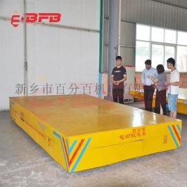 转运模具6吨远程遥控平车 自动化PLC平车