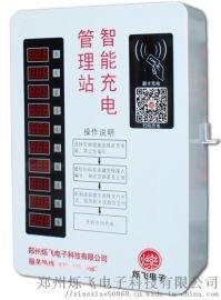 小区电动车智能充电站,智能充电管理系统