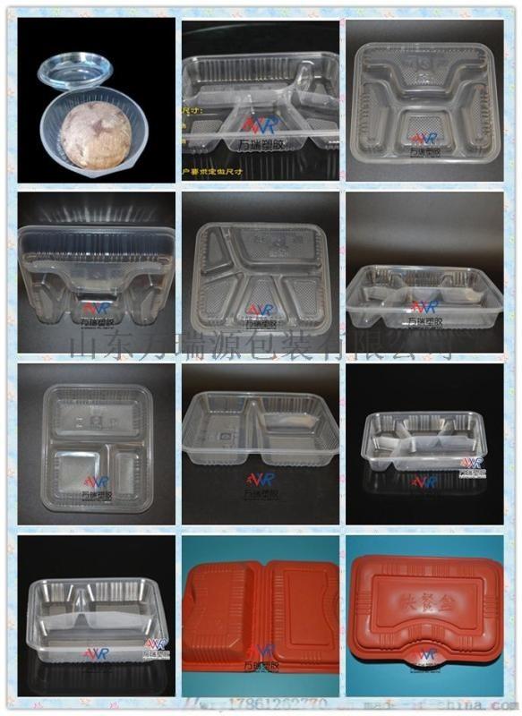 生產一次性餐盒 一次性塑料杯 多格餐盒
